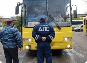 Охота на нарушителей за рулем автобусов началась
